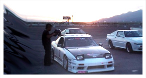 Image of Sunset Drift Package